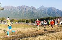 Montrail Togakushi Mountain Trail 2017