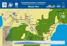 Athens Marathon Course map