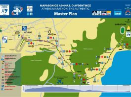Athens Marathon Course map