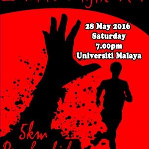 Zombie Night Run 2016