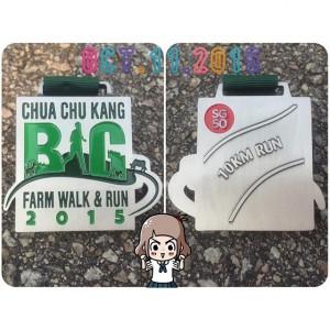 Chua Chu Kang B.I.G. Farm Walk & Run 2015