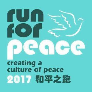 Run For Peace (Sarawak) 2017