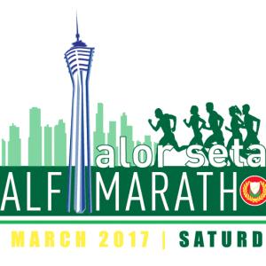 Alor Setar Half Marathon 2017