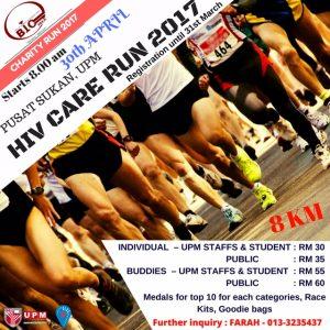 HIV Care Run 2017