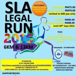 SLA Legal Run 2016