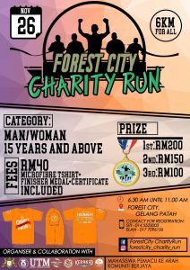 Forest City Charity Run 2016