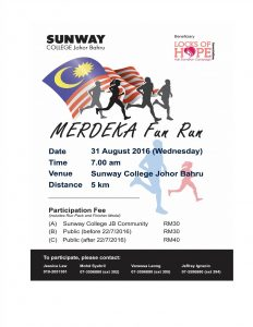 Merdeka Fun Run 2016