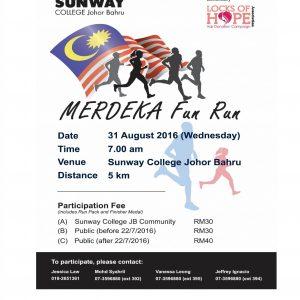 Merdeka Fun Run 2016