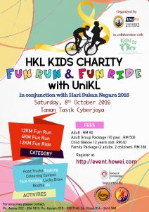 HKL Kids Charity Fun Run and Fun Ride with UniKL 2016