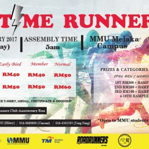 Road Runners Club Anniversary Run 2017