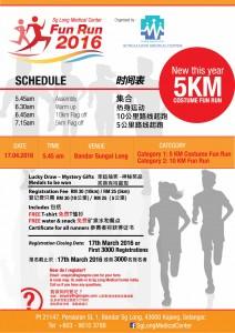 Sungai Long Medical Center Fun Run 2016