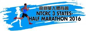 NTCRC 3-State Half Marathon 2016