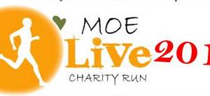 MOE Olive Charity Run 2013