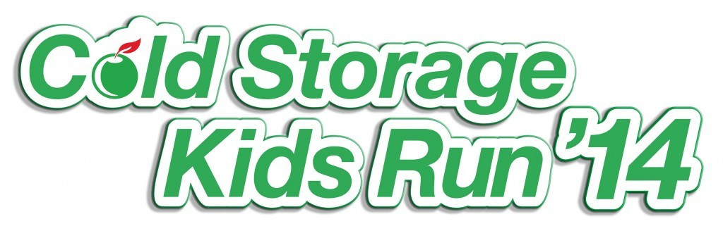 Cold Storage Kids Run 2014