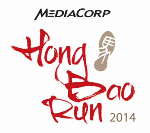 MediaCorp Hong Bao Run 2014