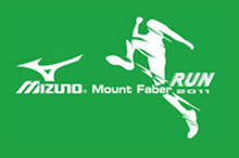 Mizuno PAssion Mount Faber Run 2011