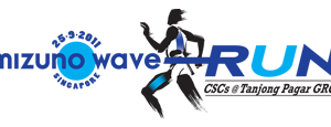 Mizuno Wave Run Singapore 2011