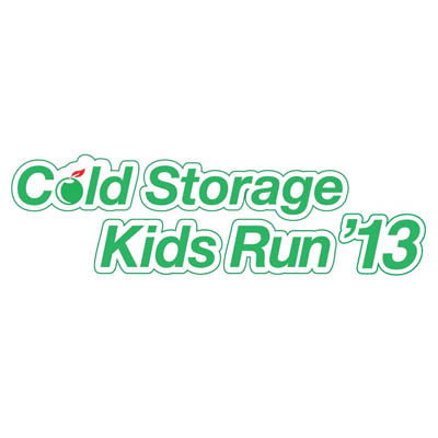 Cold Storage Kids Run 2013