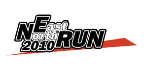 North East Run 2010