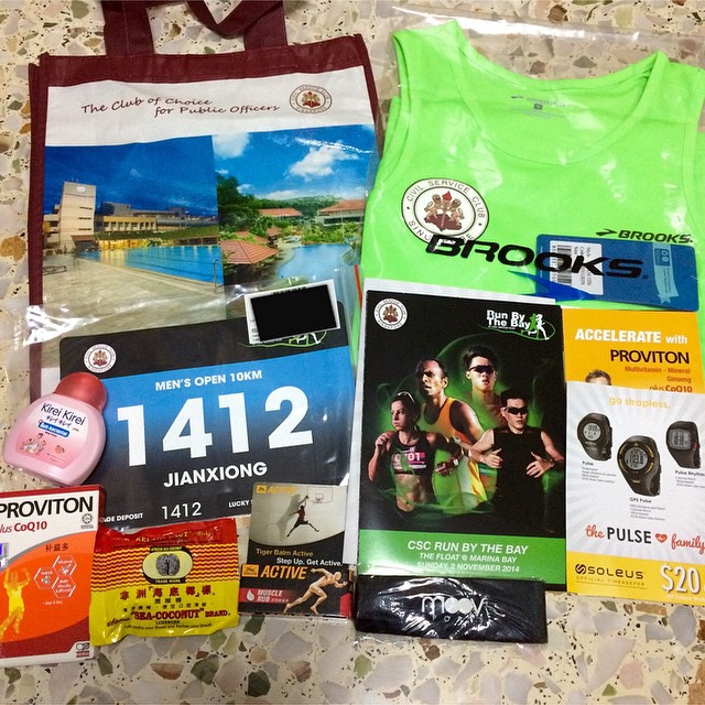Race pack