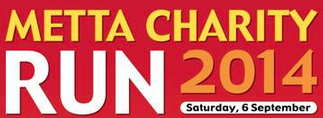 Metta Charity Run 2014