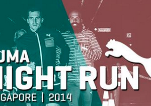 PUMA Night Run Singapore 2014