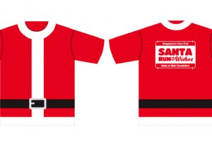 Santa Run for Wishes 2014