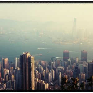 Trail Running on Hong Kong Island (by SinaiStrider)