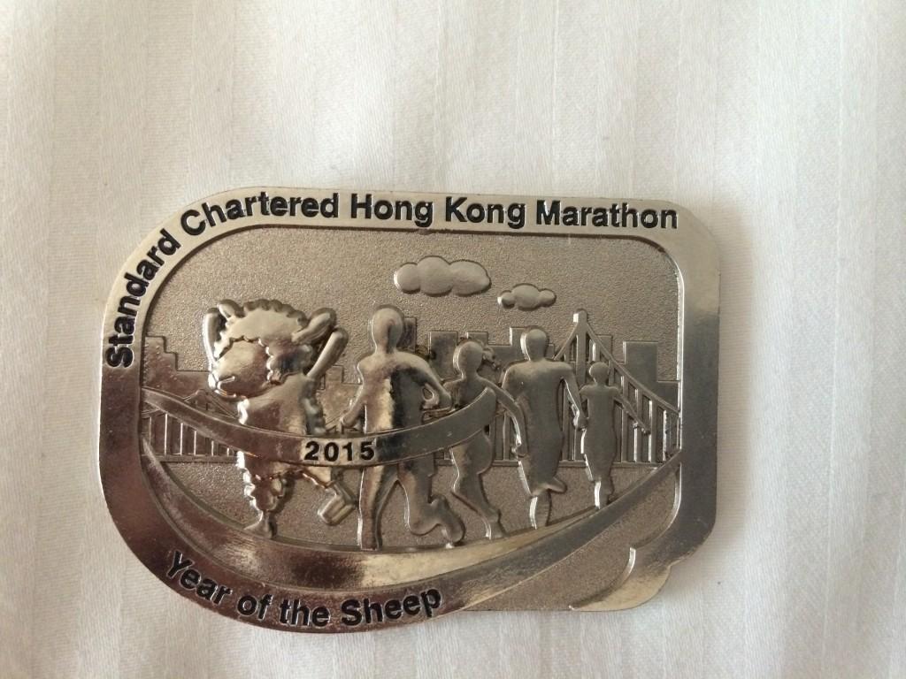 Souvenir Medallion