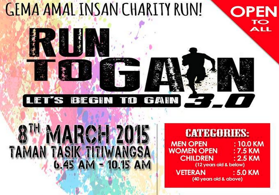 Run to Gain 3.0 2015