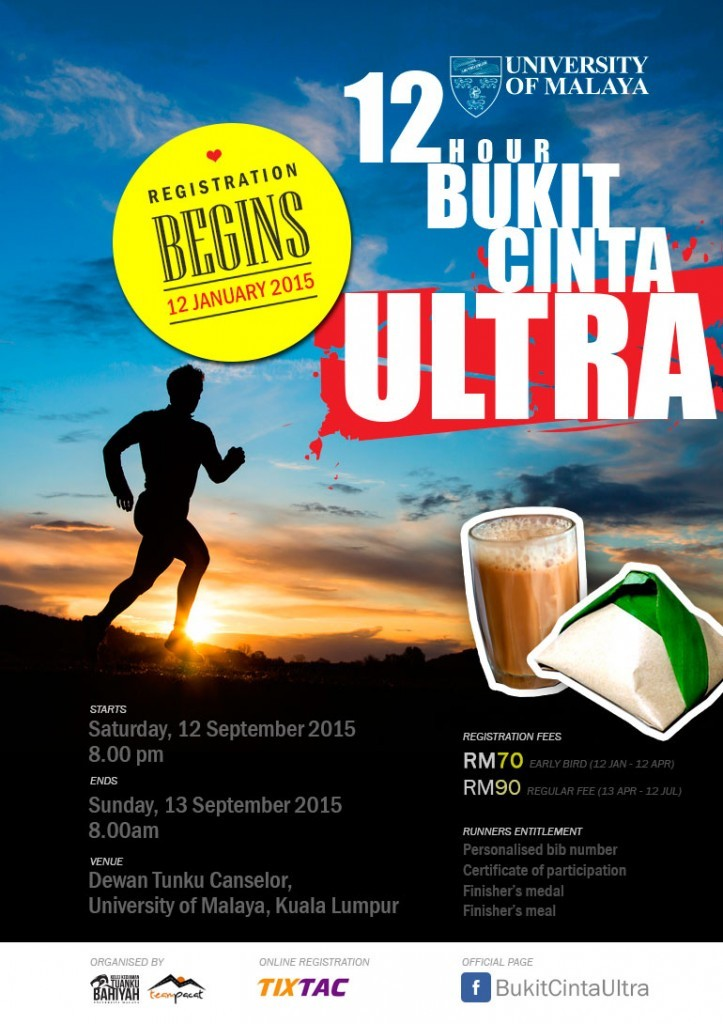 12-Hour Bukit Cinta Ultramarathon 2015