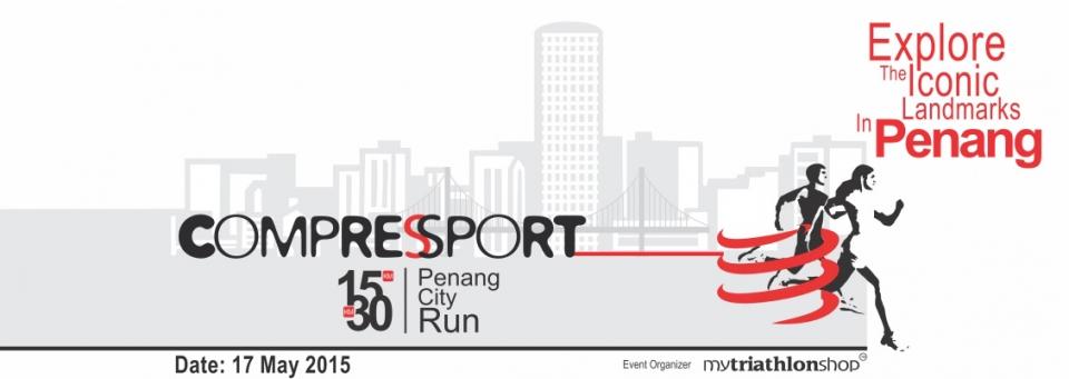 Compressport Penang City Run 2015