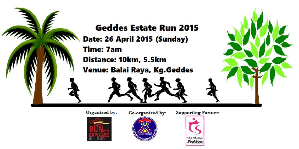 Geddes Estate Run 2015