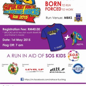 Super Rat Race Working Heroes 2015