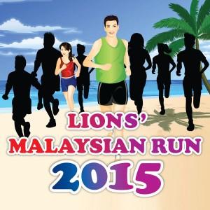 Lion's Malaysian Run 2015