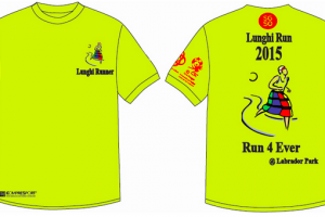 Lunghi Run 2015