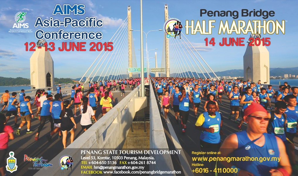 Compressport Penang Bridge Half Marathon 2015