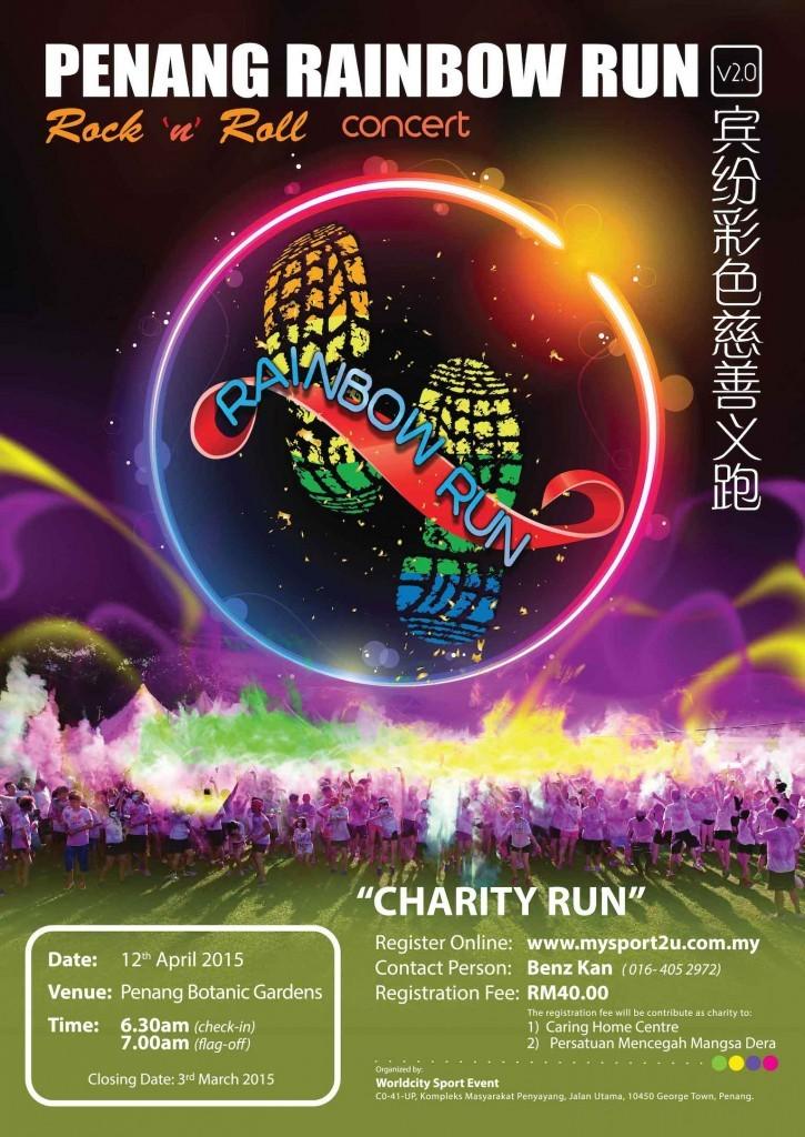 Penang Rainbow Run 2015