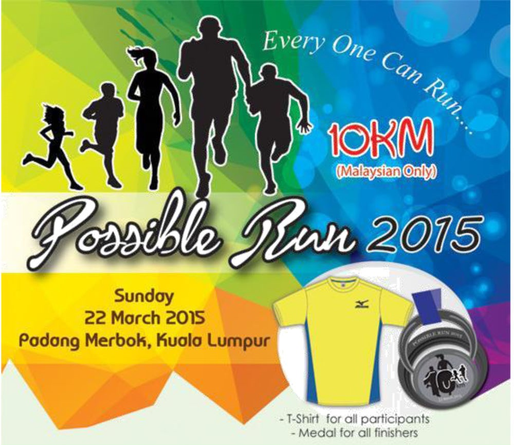 Possible Run 2015