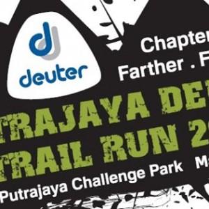Putrajaya Deuter Trail Run 2015