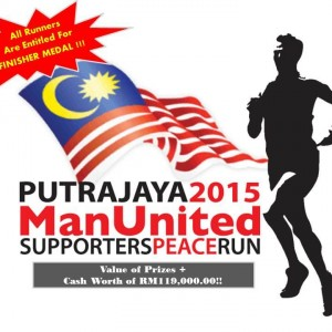 Putrajaya 2015 Man United Supporters Peace Run