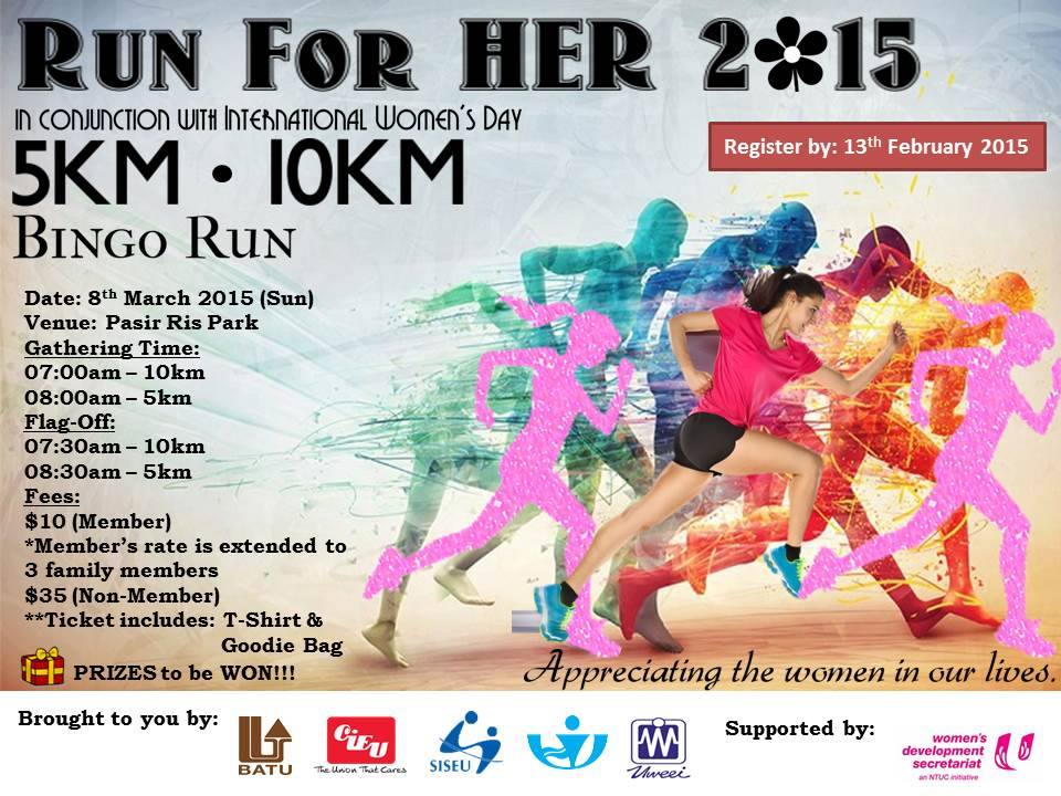 Run for HER 2015