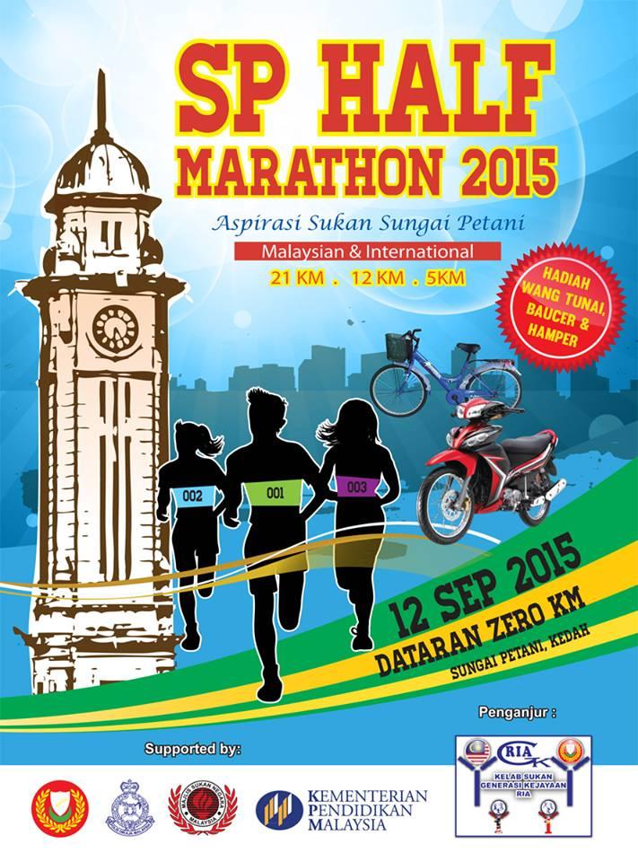 SP Half Marathon 2015