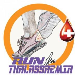 Run for Thalassaemia 2015