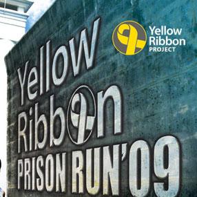 Yellow Ribbon Prison Run 2009