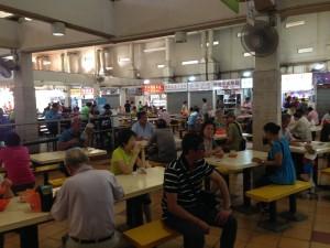 North Bridge Road Food Center