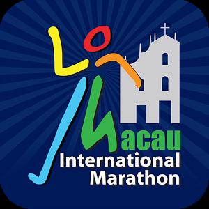 Macau Galaxy Entertainment International Marathon