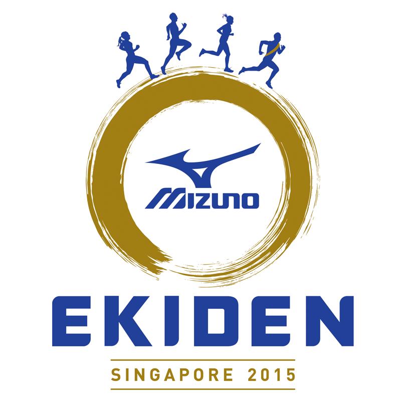 Mizuno Ekiden Singapore 2015