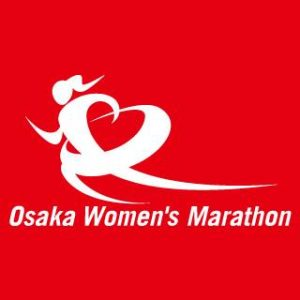 Osaka International Ladies Marathon