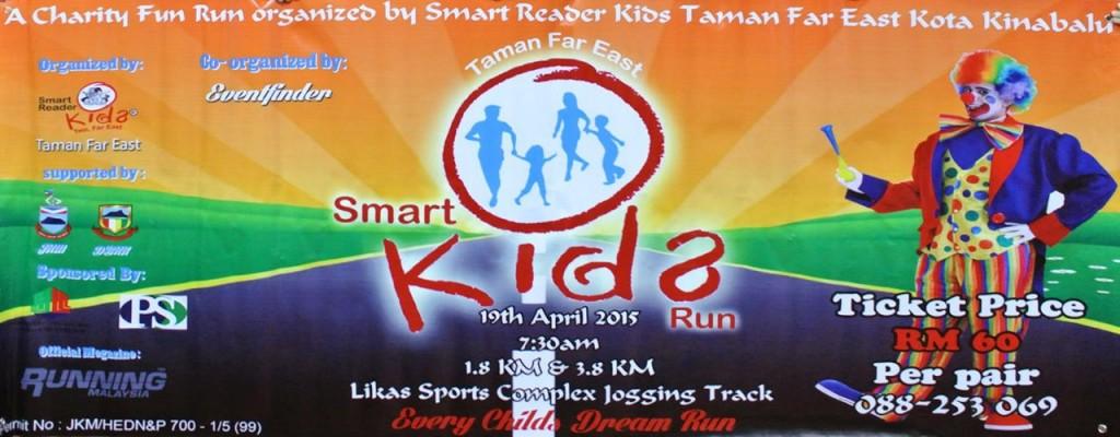 Smart Kids Run 2015